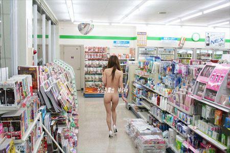 女の子がローソンとかセブイレでヘンタイ露出してる画像が即ヌキ確実ww[31枚] | ギャルル | エロ画像,野外プレイ,エロ撮影,露出プレイ