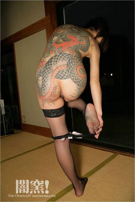 yamigama 刺青