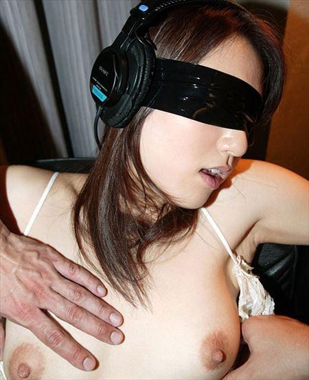 マゾのお姉さんが目隠しされながらHなサービスしてくれる画像がエロ過ぎてヤバイです[35枚] | おっぱい画像とエロメガネ | エロ画像,M女,SMプレイ,目隠し,SMプレイ