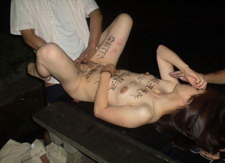 体に猥褻な落書きをされた調教済み女が野外で露出プレイしてる画像を今晩のオカズにww[45枚] | おっぱい画像とエロメガネ | エロ画像,落書き,性奴隷,SMプレイ,性奴隷,肉便器,野外露出,素人,エロ撮影,露出プレイ